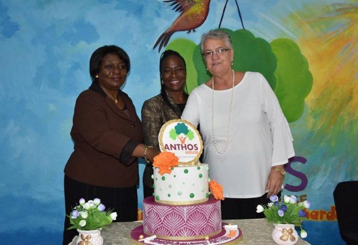 anthos house celebration